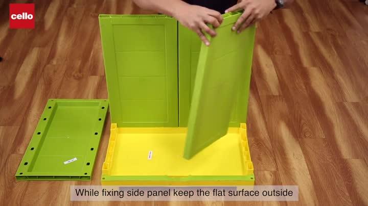 Cello Novelty Plastic Compact 2 Door Cupboard - Ice Brown