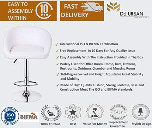 Da URBAN® Mini Height Adjustable Bar Stool Chair (White) (1 Pc)